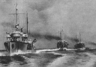 Okręty Robotniczo-Chłopskiej Floty Czerwonej