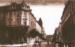 Ulica Mickiewicza we Lwowie na dawnej pocztówce