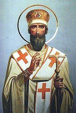 Patriarcha Flawian. Ofiara synodu zbójeckiego. Co do Eutychesa, nie zachowały się żadne jego podobizny.