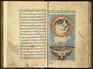 """Dwie strony z """"Księgi cudów stworzenia i dziwów istnienia"""". No niestety żadnej poglądowej ilustracji palmy nie udało nam się namierzyć..."""