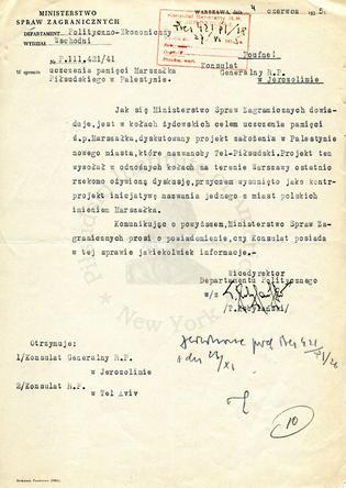Projekt stworzenia miasta Tel-Pilsudski momentalnie wzbudził zainteresowanie polskiej placówki dyplomatycznej. Na zdjęciu list w tej sprawie wysłany przez T. Kobylańskiego.