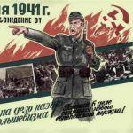 Czas obalić bolszewizm!