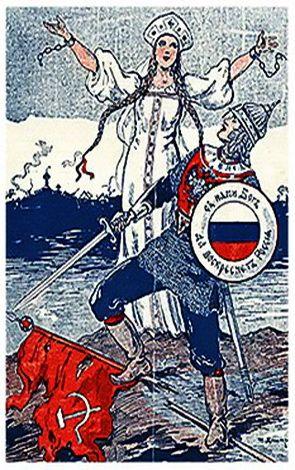 Plakat propagandowy Republiki Łokockiej