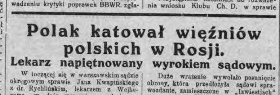"""Wycinek artykułu z """"Dziennika Łódzkiego"""" z 21 października 1931 roku."""