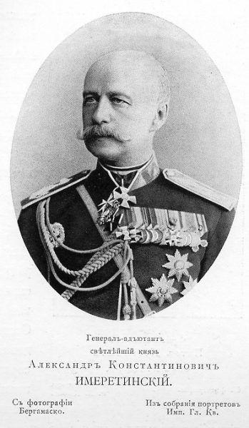 Aleksander Imeretyński
