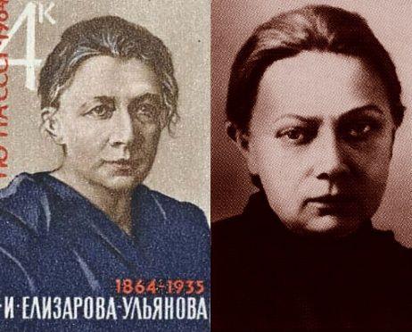 Kobiety Lenina: siostra i żona. Jakoś tak dziwnie do siebie podobne...