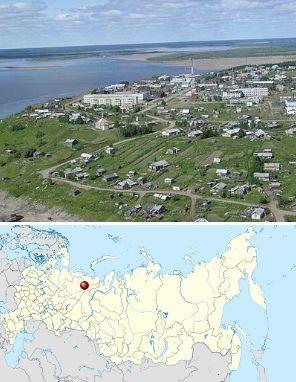 Ust'-Usa: na zdjęciu i na dzisiejszej mapie Rosji.