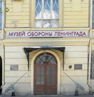 Czy muzeum obrony Leningradu wspomina o grasujących w mieście kanibalach?