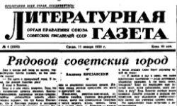 """Radziecka prasa niezwłocznie przystąpiła do kontrataku... Na ilustracji winieta """"Literaturnej Gaziety""""."""
