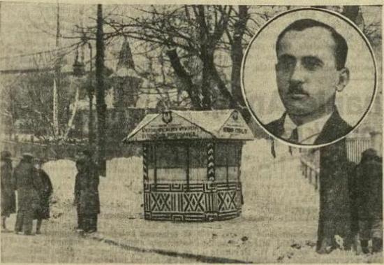 """A tak wyglądał zbrodniarz i jego kiosk. Zdjęcie pochodzi z """"Ilustrowanego Kuryera Codziennego"""", który informował całą Polskę o tym co wydarzyło się we Lwowie."""