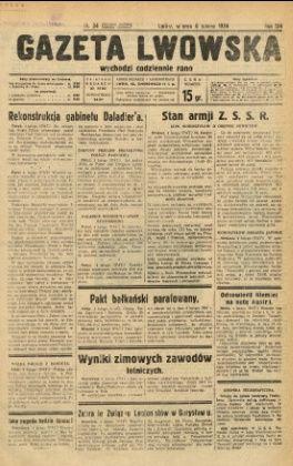 """Artykuł powstał w oparciu o materiały publikowane przez """"Gazetę Lwowską"""" w lutym 1934 roku."""