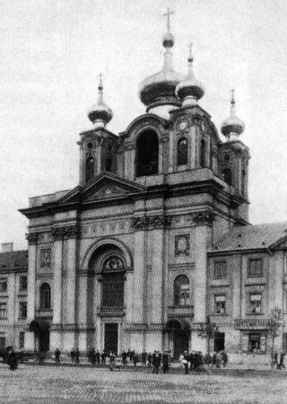To w tej cerkwi przy ulicy Długiej w Warszawie Ignacy Mościcki zamierzał wysadzić się w powietrze…