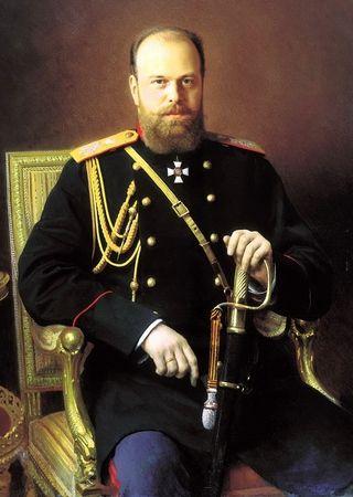 Ledwie 19-letni Józef Piłsudski miał pecha, ponieważ został aresztowany w związku z dochodzeniem jakie toczyło się przeciw jego bratu, który brał udział w spisku mającym na celu zgładzenie cara Aleksandra III.