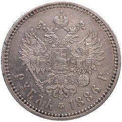 W sprawie dwóch rubli wysłanych przez Piłsudskiego wypowiedział się nawet wiceminister.