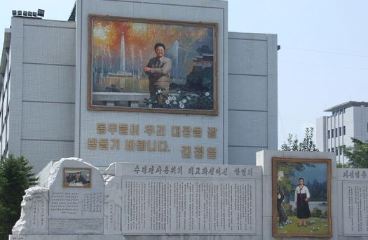 Jeden z północnokoreańskich pomników ukazujący w centralnym miejscu Kim Ir Sena, a u jego stóp (chyba jak w prawdziwym życiu) Kim Dzong Suk.