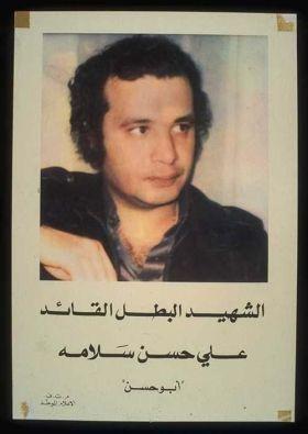 Gdyby tylko agenci Mossadu wiedzieli, że Alego Hassana Salameha mają na wyciągnięcie ręki...