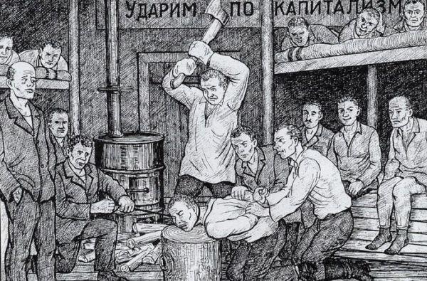 Codzienność Gułagu. Egzekucja dokonana w obozowych baraku.