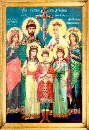 Car Mikołaj II wraz ze Świętą Rodziną. Czyli... swoją własną rodziną.