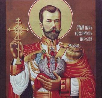 Nawet ostatni rosyjski car, Mikołaj II, był kreowany na świętego.