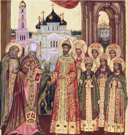 Koronacja Wasyla III na cara. Warto zwrócić uwagę na aureole...