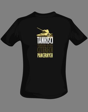 """W naszym konkursie do wygrania było 10 właśnie takich koszulek, inspirowanych książką Kacpra Śledzińskiego """"Tankiści. Prawdziwą historią czterech pancernych""""."""