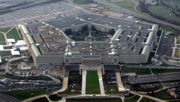 Zacharski zdobył między innymi plany badawcze Pentagonu na lata 1980-1990. (zdjęcie opublikowano na licencji CC BY-SA, autor: David B. Gleason from Chicago, IL ).